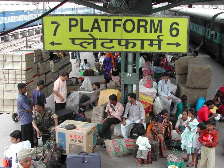 Delhi Railway Station