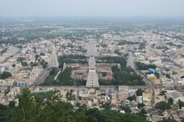 Annamalaiyar temple (Shiva temple) in Tiruvannamalai, India