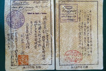 Transit visa issued by Chiune Sugihara