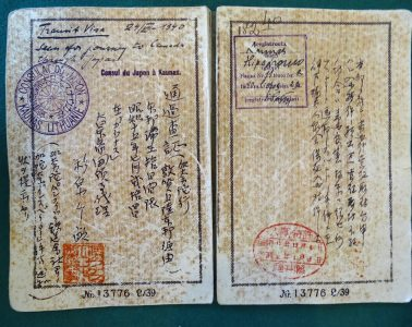 Transit visa issued by Chiune Sugihara