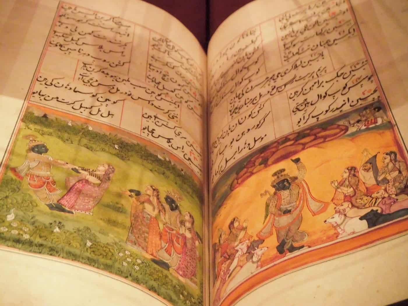 Bhagavad Gita book (open)